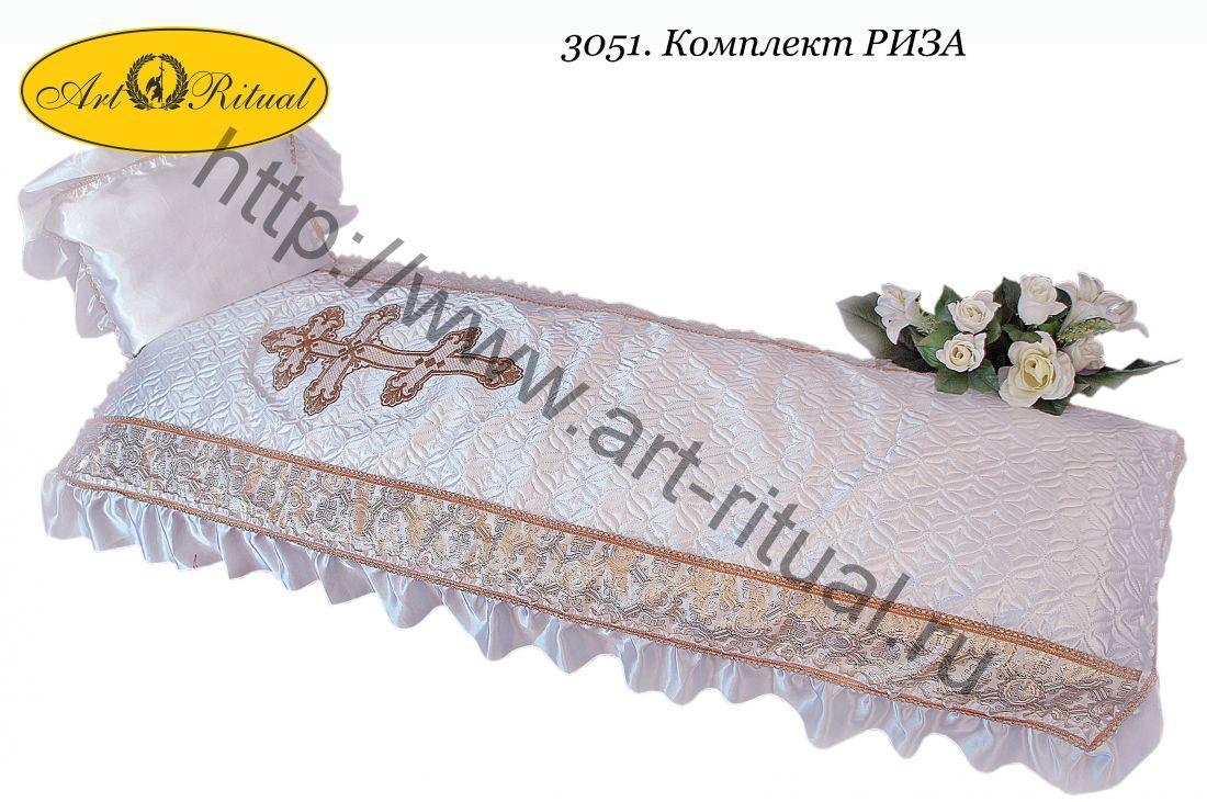 3051. Комплект РИЗА