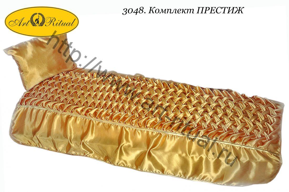3048. Комплект ПРЕСТИЖ