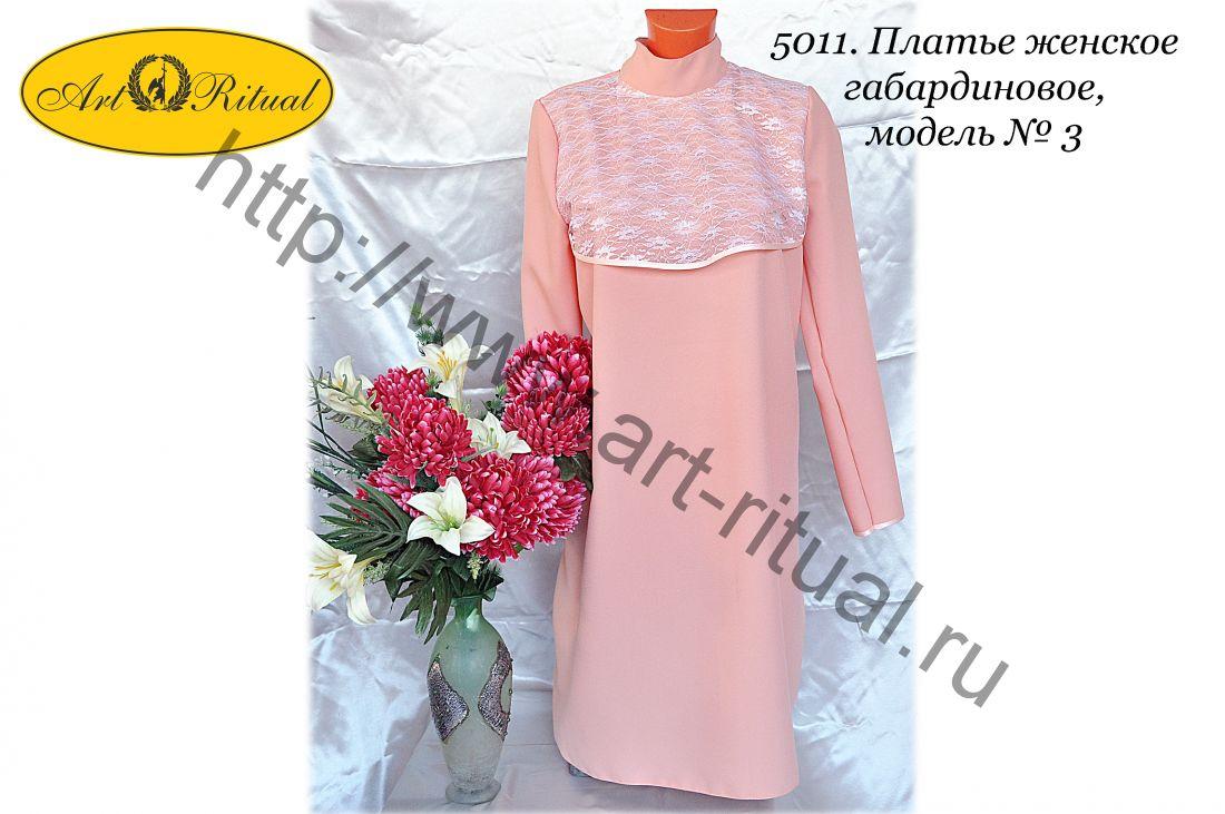 5011. Платье женское, модель № 3