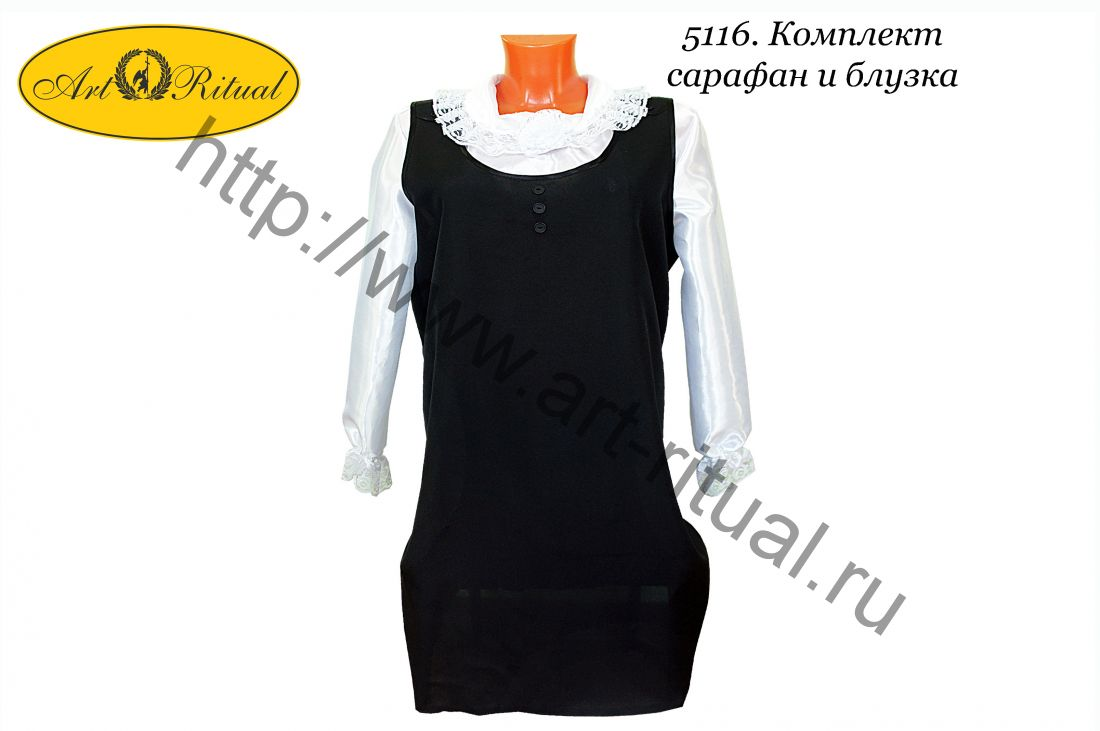 5116. Комплект сарафан и блузка.