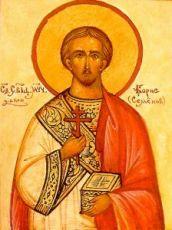 Икона Борис Семенов