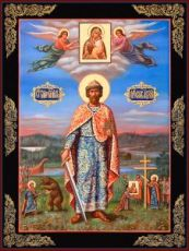 Ярослав Мудрый (икона на дереве)