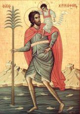 Христофор Псеглавец (икона на дереве)
