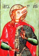 Христофор Псеглавец (копия иконы 17 века)