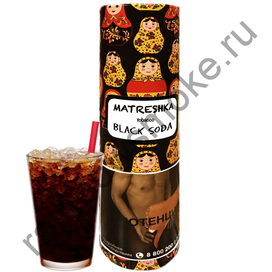 Matreshka 100 гр - Black Soda (Кола)