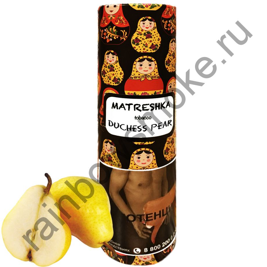 Matreshka 100 гр - Duchess Pear (Дюшес Груша)