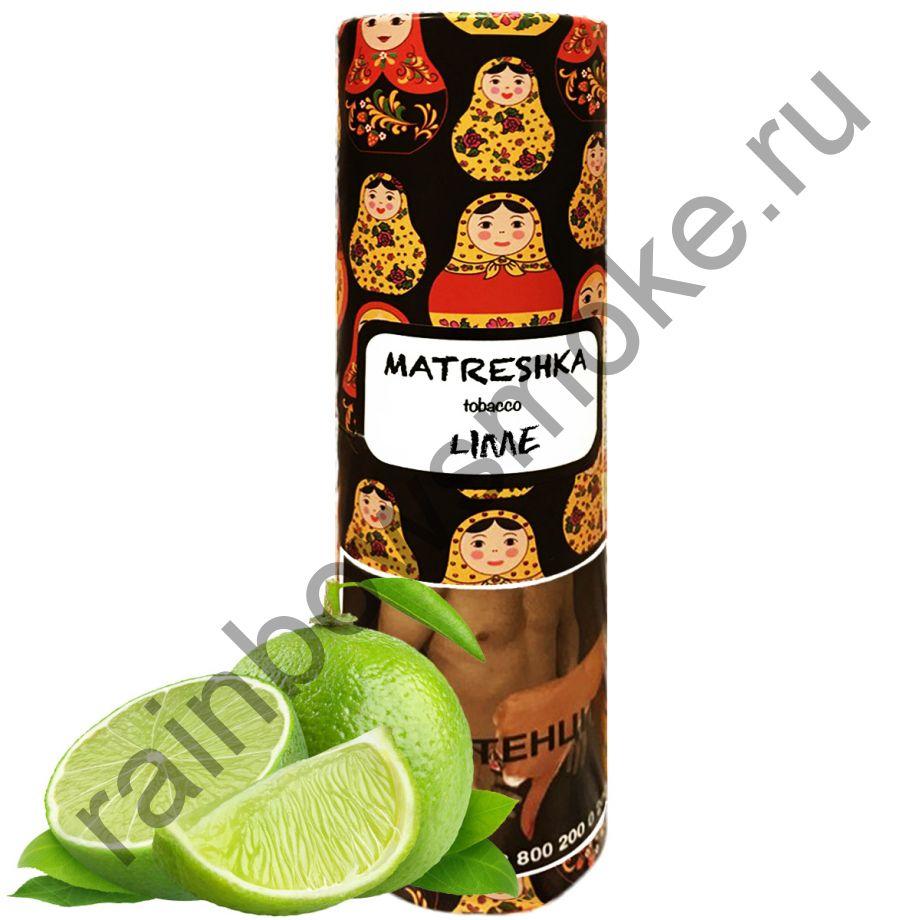 Matreshka 100 гр - Lime (Лайм)