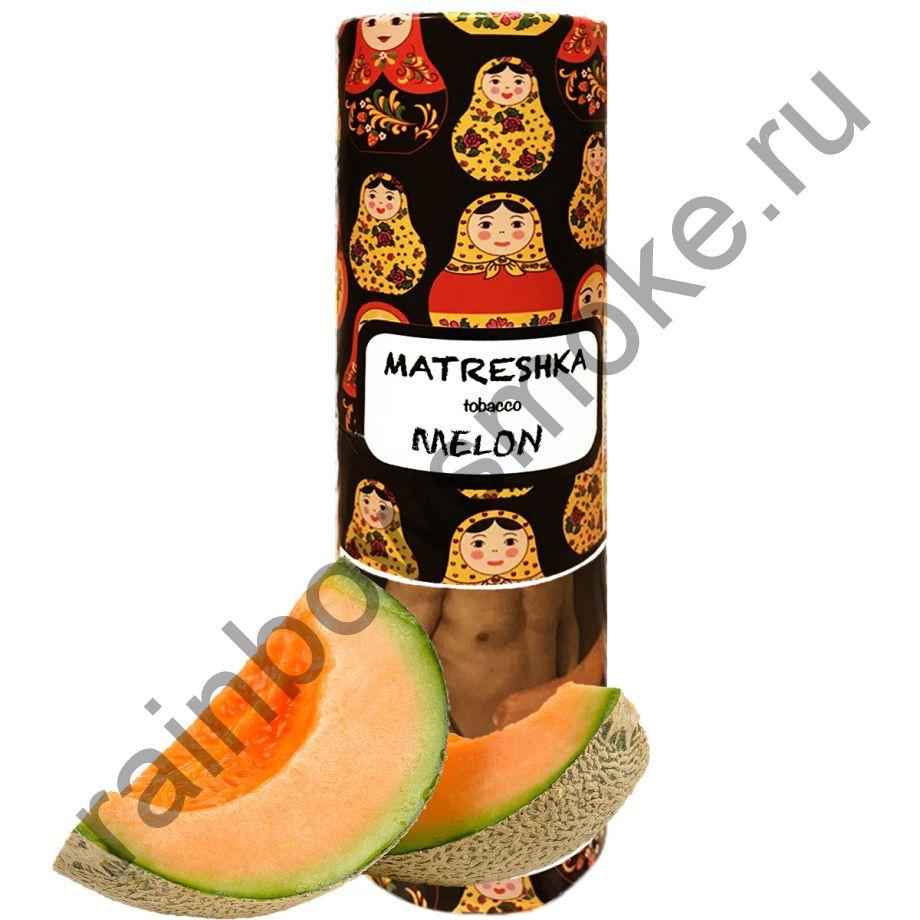 Matreshka 100 гр - Melon (Дыня)