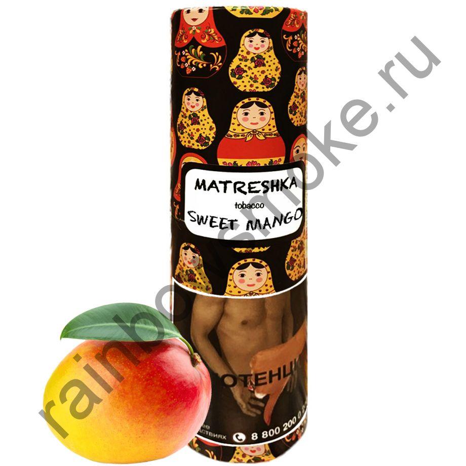 Matreshka 100 гр - Sweet Mango (Сладкий Манго)