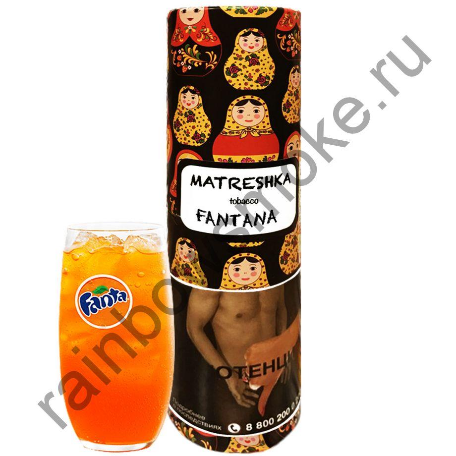 Matreshka 100 гр - Fantana (Фантана)