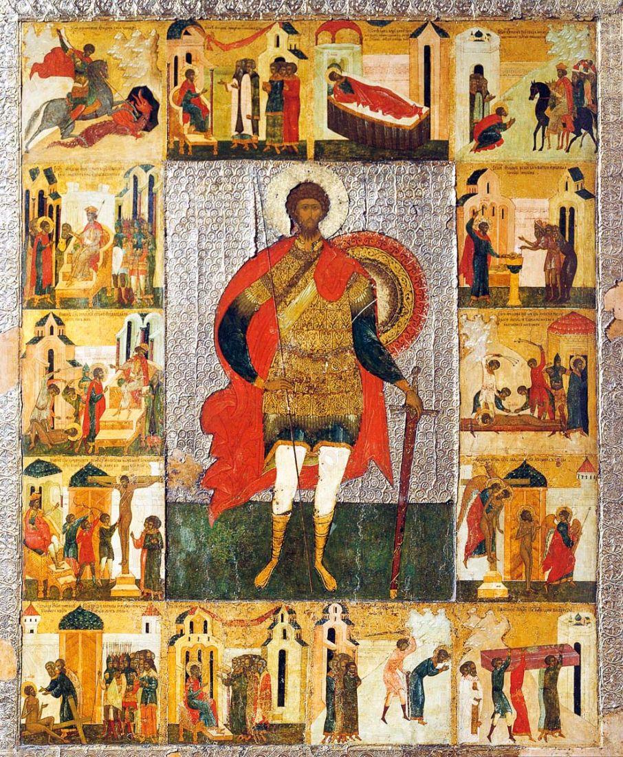 Икона Феодор Стратилат  (копия 15 века)
