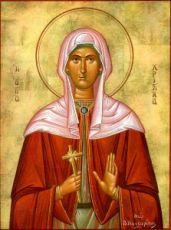 Икона Христина Тирская