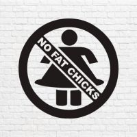 No fat chicks в векторе