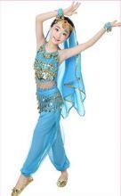 Восточные танцы костюм танцевальный детский голубой