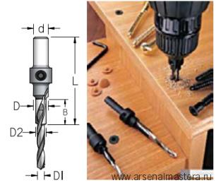 Сверло-зенковка трехступенчатое для (евровинтов конфирматов) D1/5.0 D2/7.0 D10 B10 L50 WPW ACD0707KD