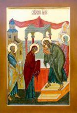 Икона Сретение Господне