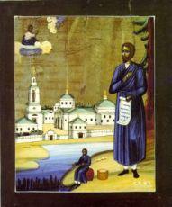 Икона Симеон Верхотурский (копия старинной)