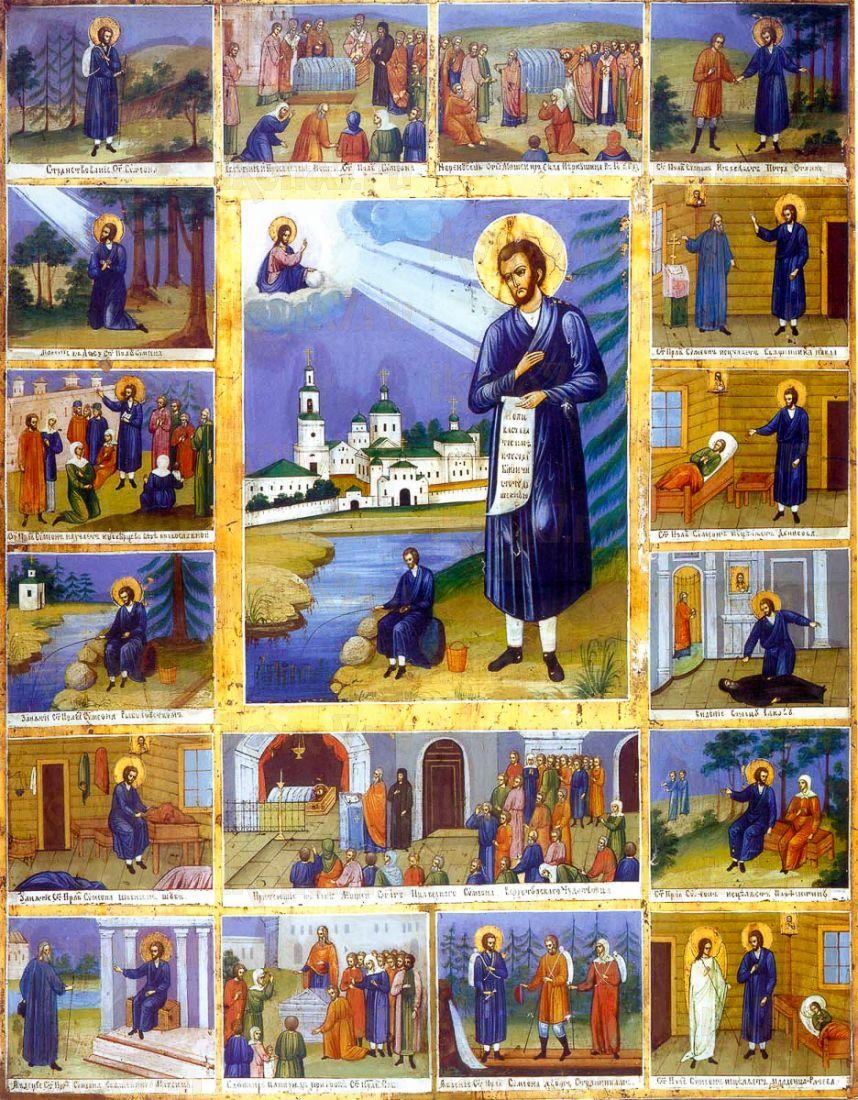 Симеон Верхотурский (копия старинной иконы)