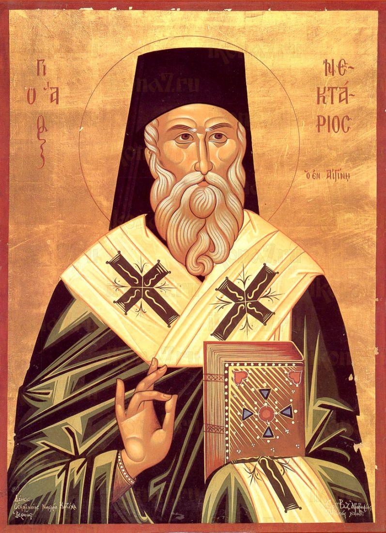 Икона Нектарий Эгинский