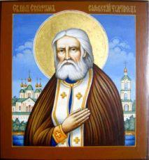 Икона Серафим Саровский