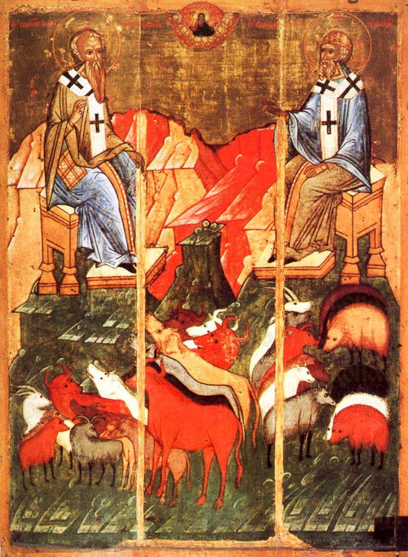 Икона Власий Севастийский и Спиридон Тримифунтский (копия 15 века)