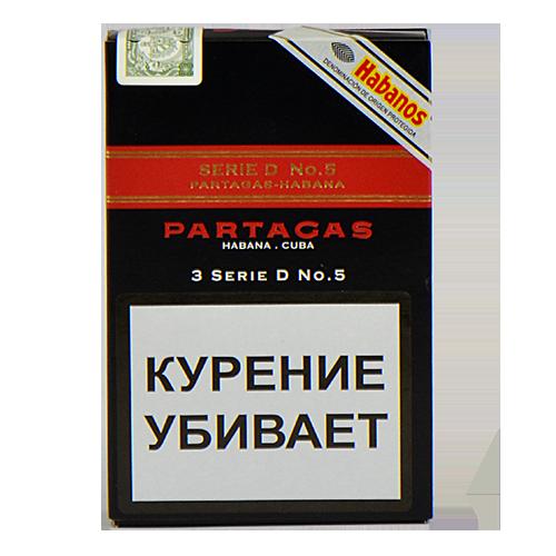 Сигары Partagas Серия Д №5 (3) Т/А