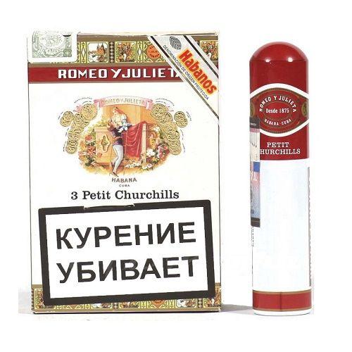 Кубинские сигары Ромео и Джульетта Петит Черчил (3) Т/А