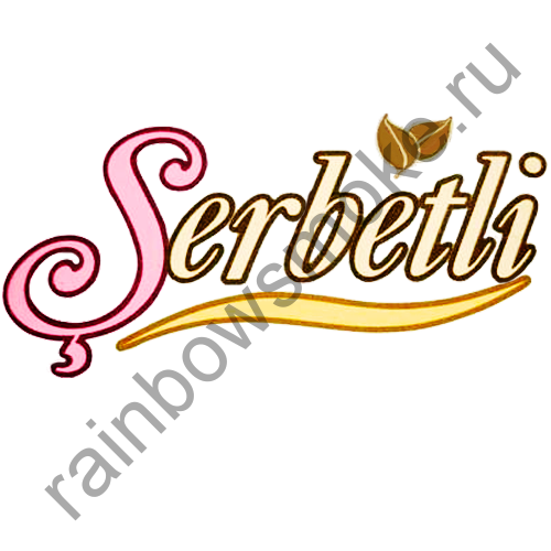 Serbetli 1 кг - Blueberry Mint (Черника и Мята)