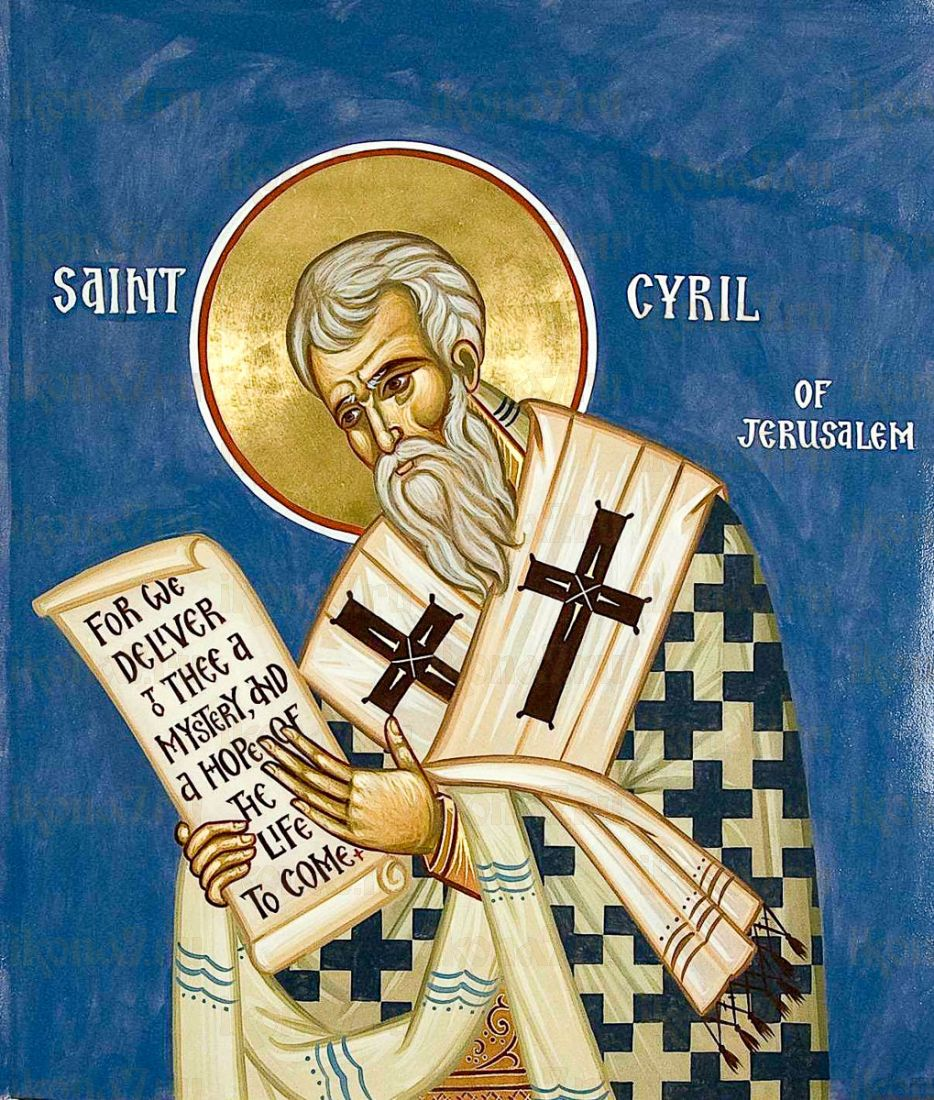 Икона Кирилл Иерусалимский