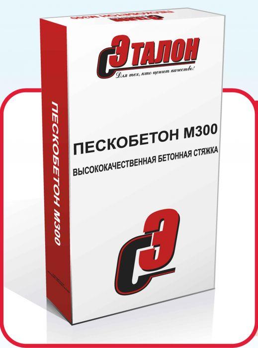 Пескобетон М-300 Эталон ( 40 кг.)