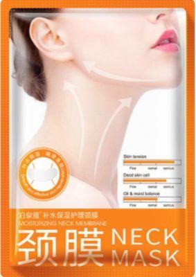 BioAqua Neck Mask маска для области шеи на основе гиалуроновой кислоты