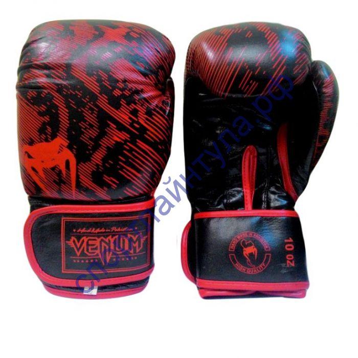 Боксерские перчатки VENUM кожа F788  красно-черные