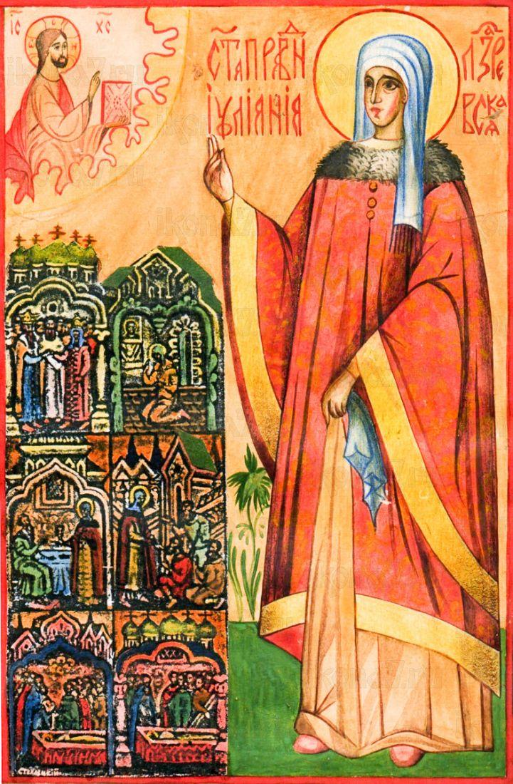 Икона Иулиания Лазаревская (копия старинной)