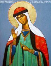 Икона Иулиания Лазаревская (Муромская)