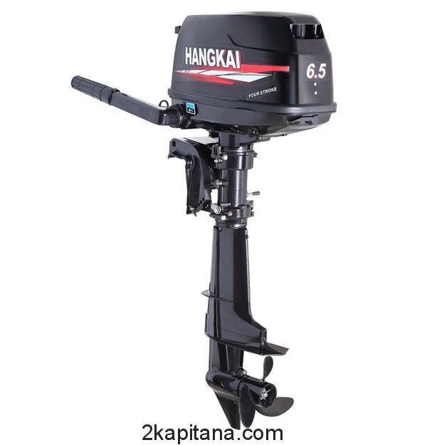 Лодочный мотор Hangkai (Ханкай) F 6,5 HP