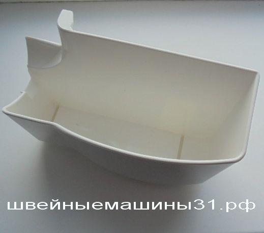 Мусоросборник JUKI 735    цена 400 руб.