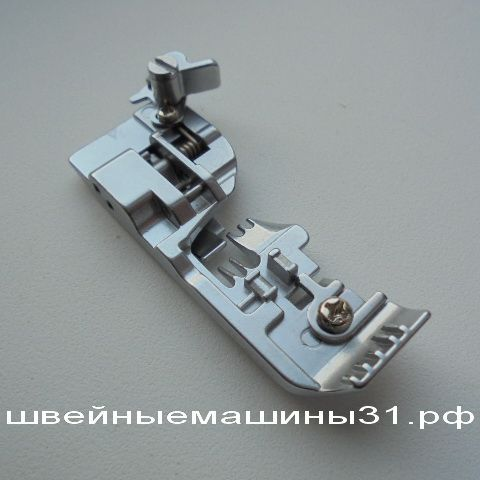 Лапка стандартная JUKI 735    цена 990 руб.