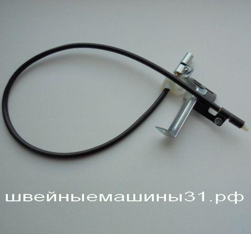 Кабель защиты от случайного пуска двигателя при открытых крышках   JUKI 735     цена 600 руб.