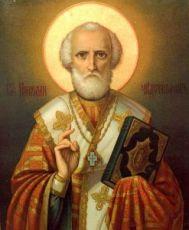 Икона Николай Чудотворец (копия 19 века)