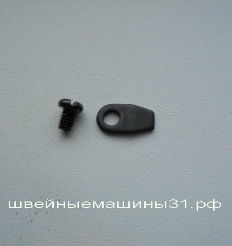 Крепление нижнего ножа JUKI 735, 644,654 и др.     цена  200 руб.