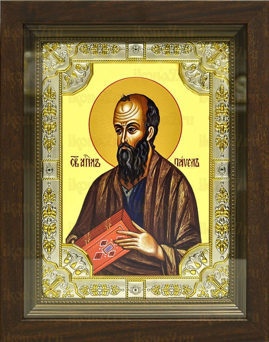 Павел, апостол (24х30), серебро