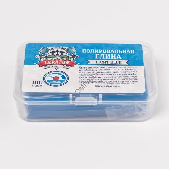 Неабразивная полировальная глина(голубая) LERATON 100г