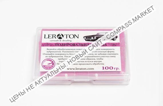 Высокоабразивная полировальная глина(красная) LERATON 100г.