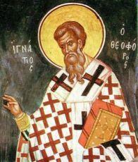 Игнатий Богоносец (копия старинной иконы)