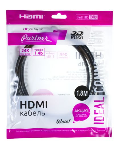 Кабель HDMI-HDMI 19M/19M ver1.4b 1.8m, Partner