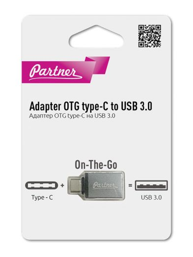 "Адаптер ""On-The-Go"" Type-C to USB 3.0, Partner"