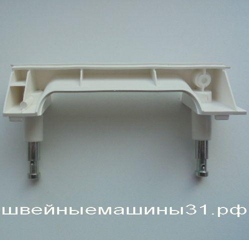 Задняя часть ручки для переноски JUKI 644, 654     цена 300 руб.