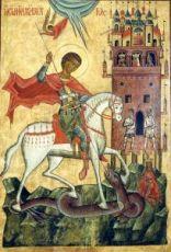 Икона Георгий Победоносец (копия старинной)