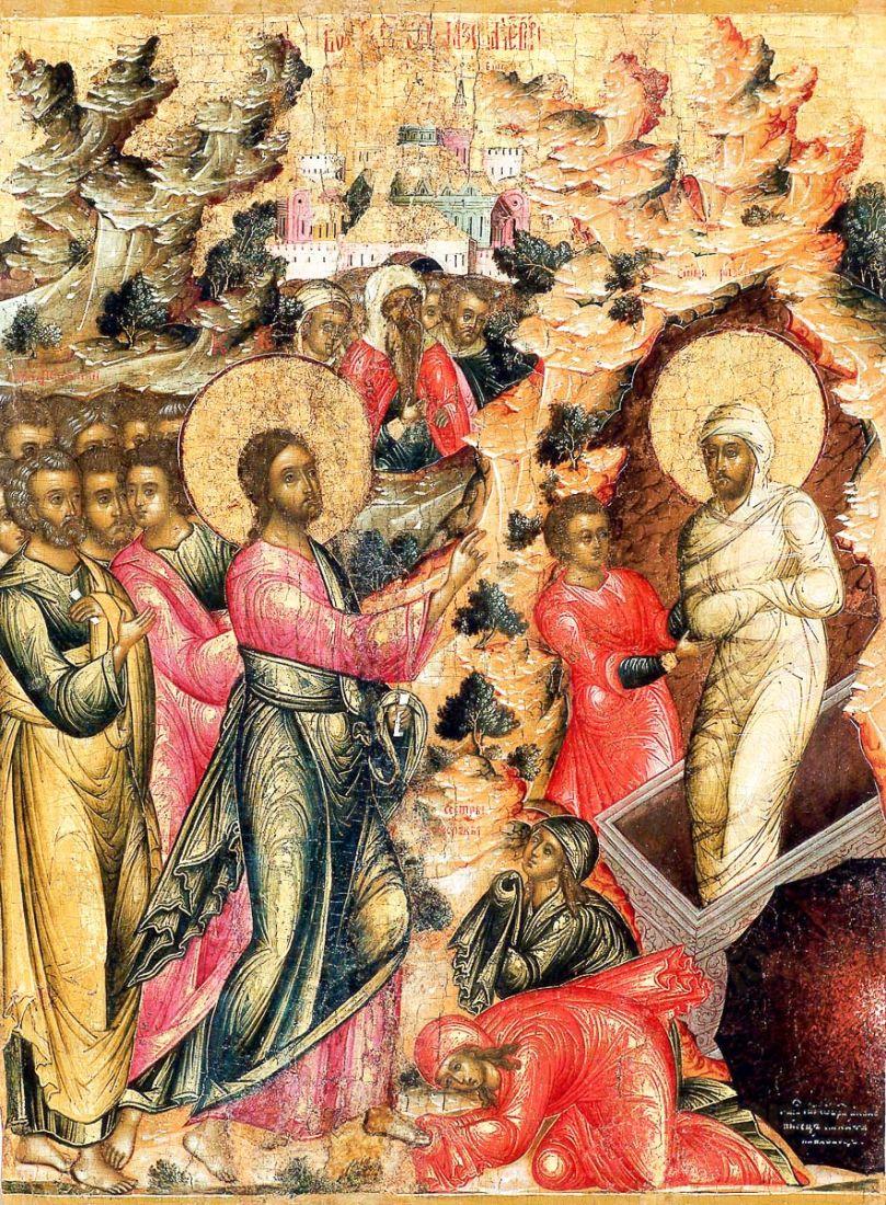 Воскрешение Лазаря (копия иконы 17 века)