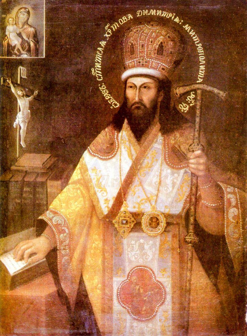 Димитрий Ростовский (копия иконы 18 века)